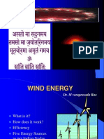 WINDPOWER the Main Organ of Vedas