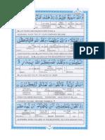 Quran para 04 (2)