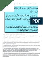 Kelebihan Surah Al-Hasyr