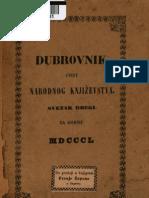 Dubrovnik - pesma Matije Bana, Serbina katoličkog verskog opredeljenja)