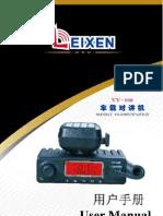 Leixen VV-808 User Manual
