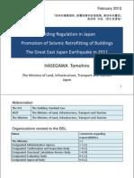 120206_Lecture1_Hasegawa.pdf