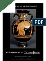 Calendario Attico - HEKATOMBAION - Ἑκατοµβαιών - Primo Mese