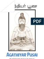 The Complete Book of Praise to Agathiyar