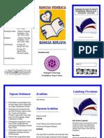 Brochure PPSSNJ