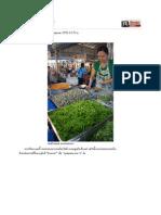 แกงคั่วหอยขมหอมอร่อย ที่ตลาดศาลายา.pdf