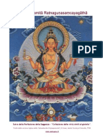 Prajnaparamita Samcayagatha
