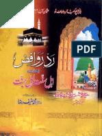 Radd e Rawafiz by Sahib Zada M Haneef Raza Naqshbandi