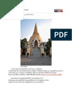 ชื่นชมสถาปัตยกรรม.pdf
