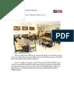 Nam อร่อยต้นตำรับ แบบเวียดนามโฮมเมด.pdf