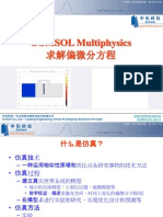 COMSOL Introduction