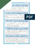 Quran Para 05 (2)