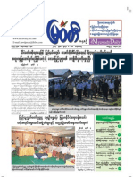 The Myawady Daily (8-7-2013)