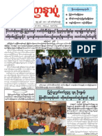 Yadanarpon Newspaper (8-7-2013)