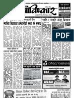 Abiskar National Daily Y2 N141.pdf