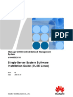 Single-Server System Software Installation Guide (SUSE Linux)-(V100R002C01_05)