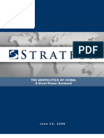 6/15/2008 the Geopolitics of China