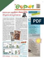 """""""Ψίθυροι"""" αρ.φ. 52 Ιούνιος 2012"""