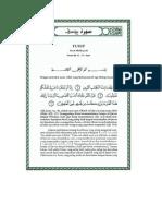 Tafsir Ibn Katsir Surat Yusuf