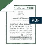 Tafsir Ibn Katsir Surat Surat Ibrohim