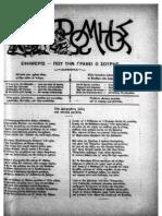 Ο Ρωμηός Γ Σουρή, τεύχος 84