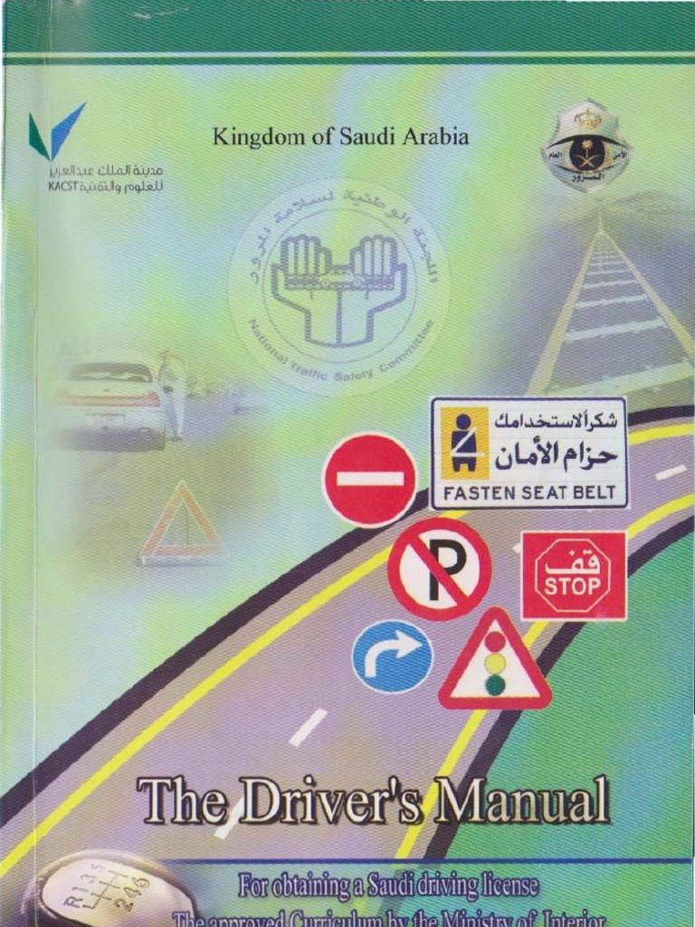Dallah pdf traffic drivers license fandeluxe Gallery