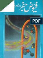 Fayooz-e-Jafar