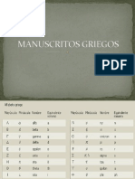 MANUSCRITOS GRIEGOS