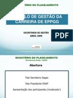 Apresentacao Oficina EPPGG