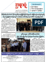 Yadanarpon Newspaper (9-7-2013)