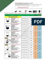 DS PTZ Wholesale Price List 201208002