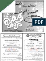 Ramzan Chart
