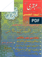 Hakeem Tariq Mehmood Chughtai Books Pdf