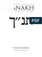 Hebrew-English Tanakh (The Jewish Bible)