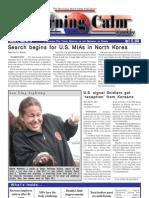The Morning Calm Korea Weekly - Apr. 16, 2004
