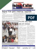 The Morning Calm Korea Weekly - Apr. 23, 2004