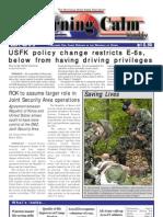 The Morning Calm Korea Weekly - Apr. 30, 2004