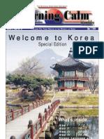 The Morning Calm Korea Weekly - May 7, 2004