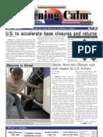 The Morning Calm Korea Weekly - Aug. 27, 2004