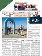 The Morning Calm Korea Weekly - Oct. 29, 2004