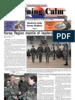 The Morning Calm Korea Weekly - Dec. 3, 2004