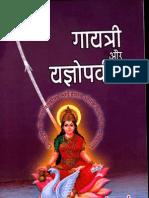 91940726 Gayathri Aur Yagyopaveet -by Pt. Shriram  Sharma Acharya