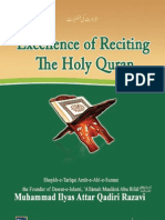 Excellence of Reciting The Holy Quran,Ameer-e-Ahl-e-Sunnat Allama Muhammad Ilyas Qadri,