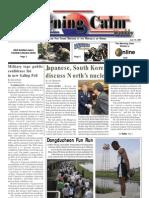 The Morning Calm Korea Weekly - June 10, 2005