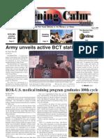 The Morning Calm Korea Weekly - Aug. 5, 2005