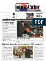 The Morning Calm Korea Weekly - Dec. 2, 2005