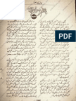 Hilal Jurrat by Umaira Ahmed