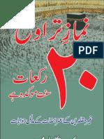 Namaz e Taraveeh 20 Rakat Sunnat Moakkidah Hay by Maulana Ilyas Ghuman