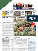 The Morning Calm Korea Weekly - Apr. 14, 2006