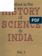 Scientific Achievements of Ancient India,Stcherbatsky,1924